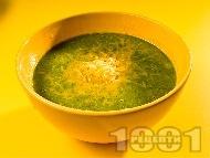 Супа от миди, картофи и сирене чедър